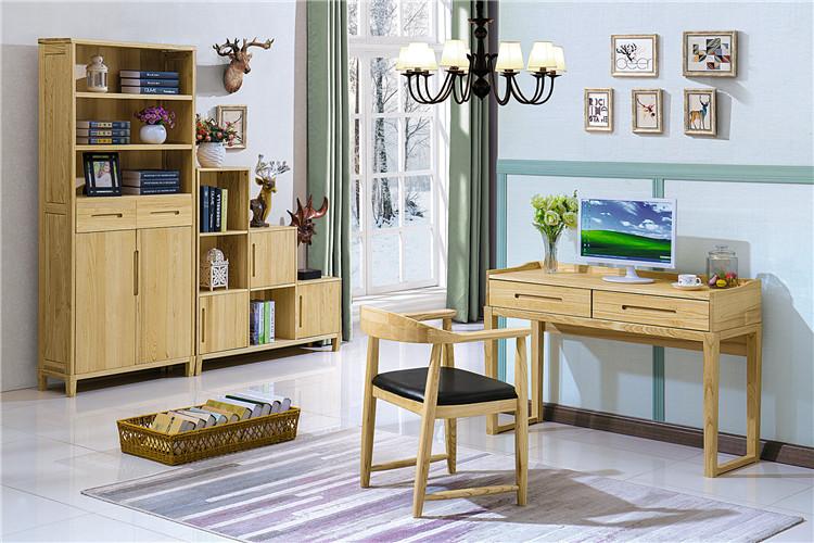 北欧实木书房家具
