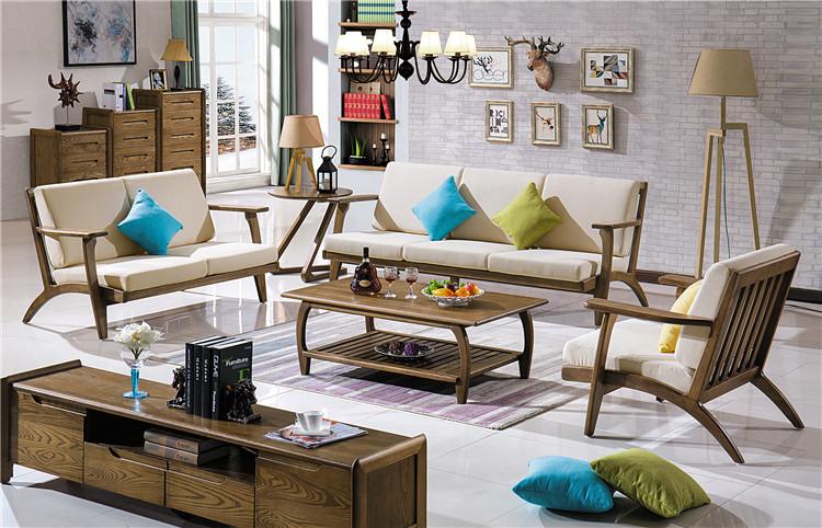 北欧实木客厅家具
