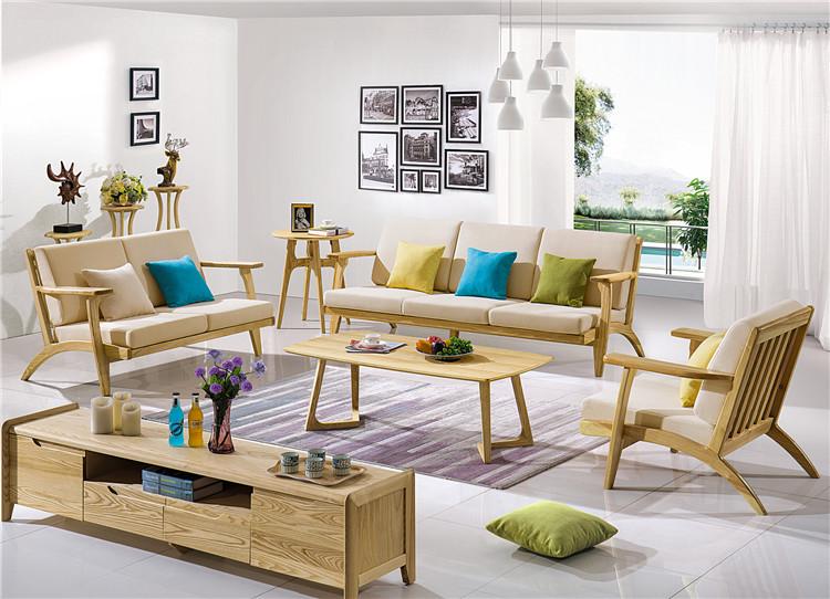 北欧客厅家具