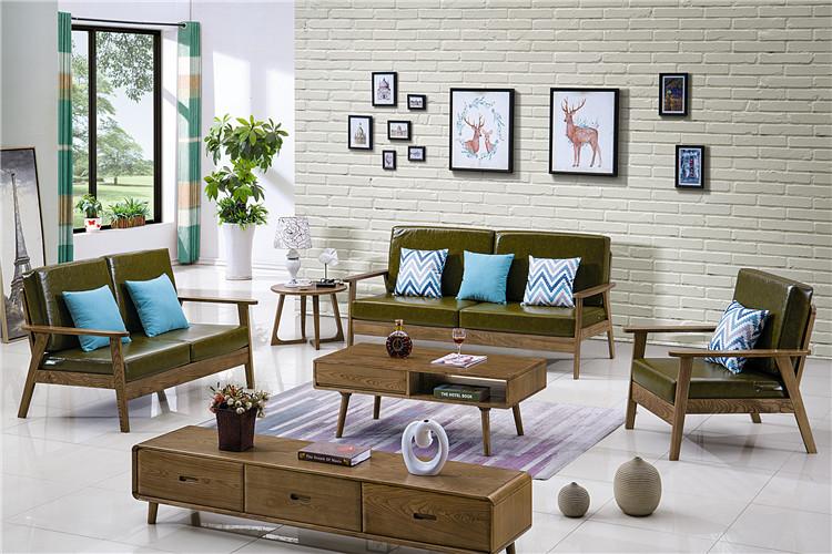 北欧风格实木家具